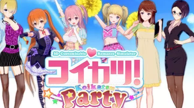 Koikatsu Party Mac Game Free Download